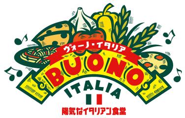 ヴォーノ・イタリア